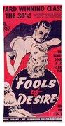 Film Poster Fools Of Desire 1930s Beach Towel