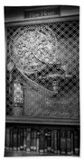 Fire Hose Bw Beach Towel