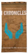 First Chronicles Books Of The Bible Series Old Testament Minimal Poster Art Number 13 Beach Towel