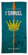 First Samuel Books Of The Bible Series Old Testament Minimal Poster Art Number 9 Beach Towel by Design Turnpike