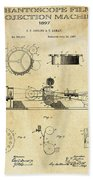 First True Motion Picture Projector Patent  1897 Beach Towel