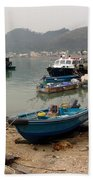 Fishing Boats - Hong Kong Beach Towel