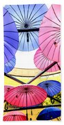Floating Umbrella Beach Towel