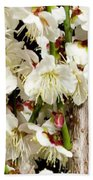 Flower Bunch Bush White Cream Strands Sensual Exotic Valentine's Day Gifts Beach Towel