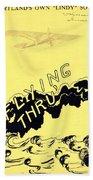 Flying Thru Beach Towel