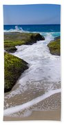 Wave Receding Beach Towel