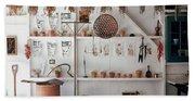 Frank Macgregor Smith's Gardening Area Beach Sheet