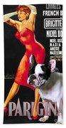 French Bulldog Art - Una Parigina Movie Poster Beach Towel