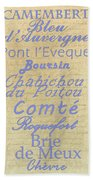 French Cheeses-1 Beach Towel