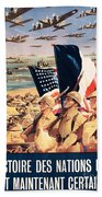 French Propaganda Poster Published In Algeria From World War II 1943 Beach Towel