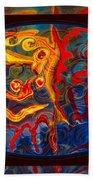 Friendship And Love Abstract Healing Art Beach Towel