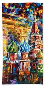 From Moscow To Paris Beach Towel
