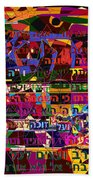 from Sefer HaTanya chapter 26 b Beach Towel