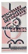 Front Cover Of Nouvelles Compositions Decoratives Beach Towel