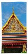 Front Of Royal Temple At Grand Palace Of Thailand In Bangkok Beach Towel