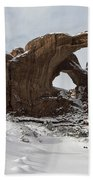 Frosted Double Arch Beach Towel