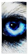 Full Moon Reflection Beach Towel