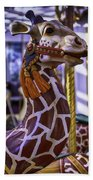 Fun Giraffe Carousel Ride Beach Towel