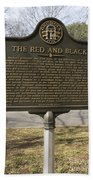 Ga-029-18 The Red And Black Beach Towel