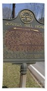 Ga-104-1 Joshua Hill Home Beach Towel