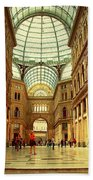 Galleria Umberto I  Naples Italy Beach Towel