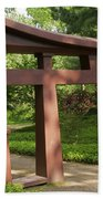 Garden Gateway Beach Towel