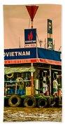 Gas Station Vietnam Style Beach Towel