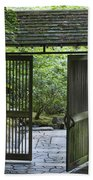 Gates Of Tranquility Beach Towel by Sandra Bronstein