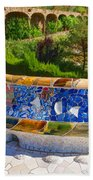Gaudi's Park Guell - Impressions Of Barcelona Beach Towel