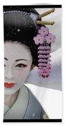 Geisha In Snow On Mt. Fuji Beach Towel