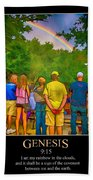 Genesis 9 Beach Towel