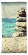 Gentle Sea Breeze Beach Towel