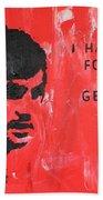 George Best Genius Beach Towel