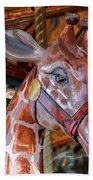 Giraffe Ride Beach Towel