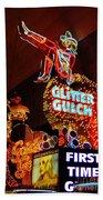 Glitter Gulch Beach Sheet