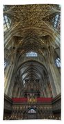 Gloucester Cathedral 2.0 Beach Towel