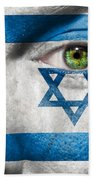 Go Israel Beach Towel