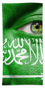 Go Saudi Arabia Beach Towel