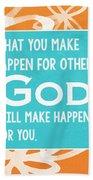 God's Gift Beach Towel