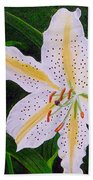 Gold Band Lily Beach Towel