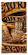 Golden Harley Davidson Logo Beach Towel