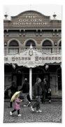 Golden Horseshoe Frontierland Disneyland Sc Beach Towel