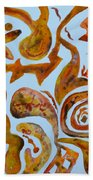 Golden Slumbers Beach Towel