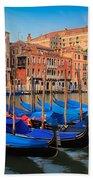 Gondola Row Beach Towel
