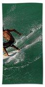 Good Waves Good Body Beach Towel