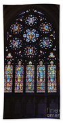 Grace Cathedral Beach Towel