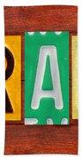 Grace License Plate Name Sign Fun Kid Room Decor. Beach Towel