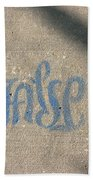Graffiti Of False In Blue Beach Towel