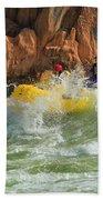 Granite Rapids Beach Towel