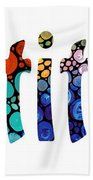 Gratitude 1 - Inspirational Art Beach Towel